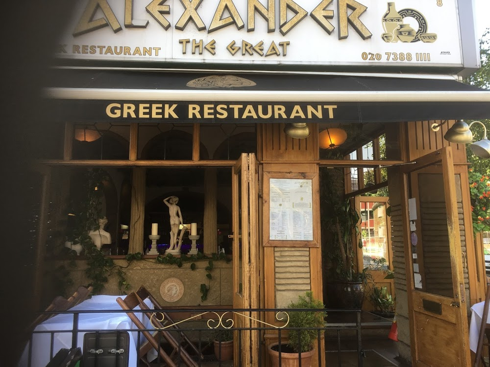Alexander The Great Restaurant